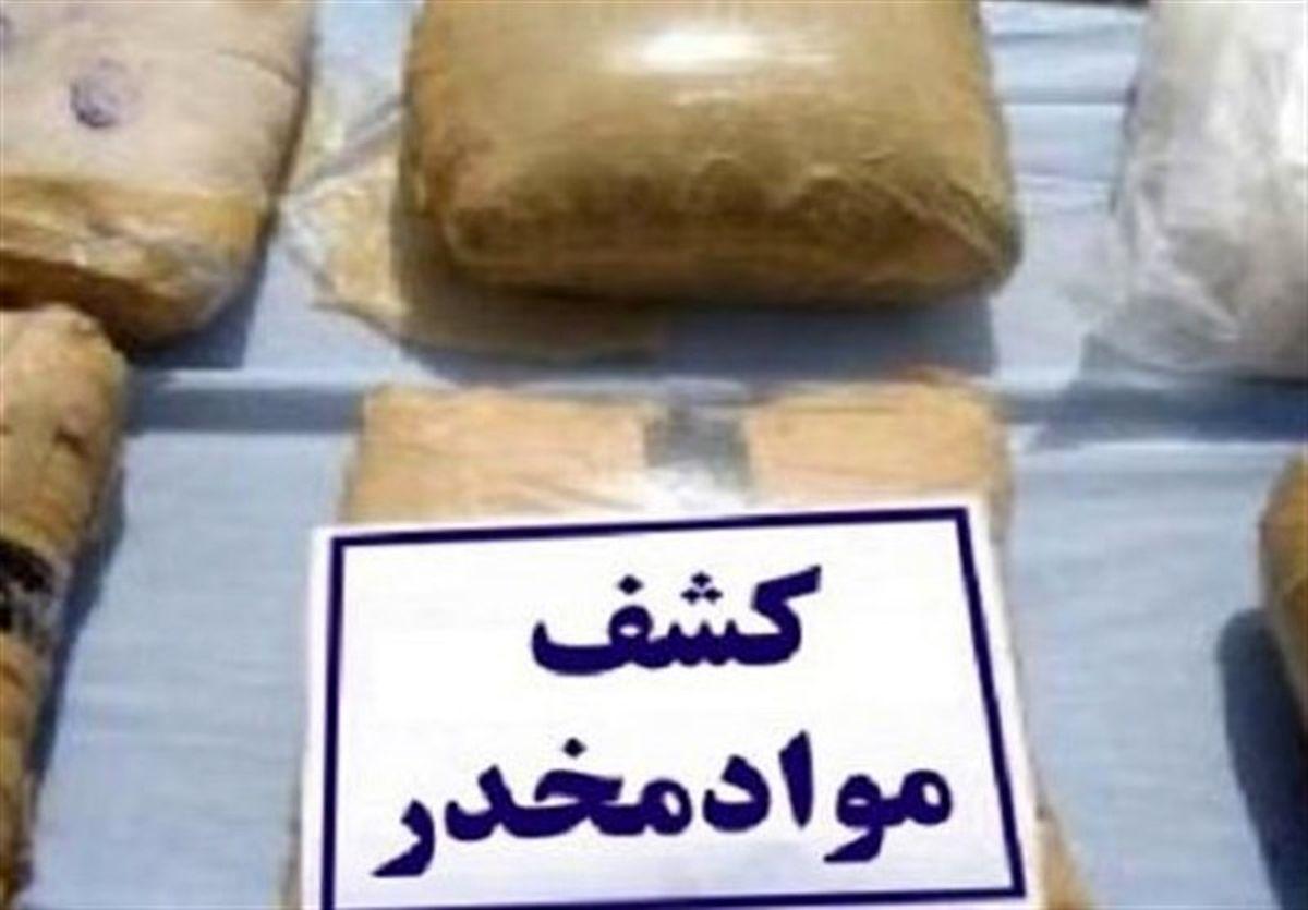 کشف 368 کیلو مواد مخدر در کاشان / دستگیری 2 سوداگر مرگ