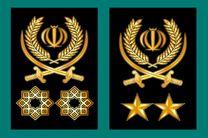 سردار حسین سلامی چهاردهمین فرمانده با درجه سرلشکری