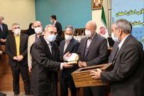 کسب رتبه برتر شرکت توزیع برق استان اصفهان در جشنواره شهید رجایی