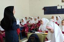 پرداخت پاداش پایان خدمت بازنشستگان فرهنگی در هفته معلم