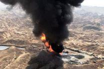 فوران آتش در  رگ سفید فروکش کرد