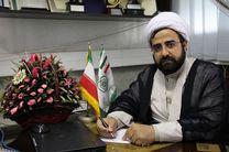 آموزش 1500 نفر خادم بقاع متبرکه استان اصفهان