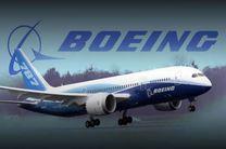 واشینگتن مانع فروش هواپیما به تهران شود