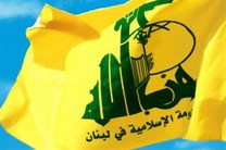 روابط عمومی حزبالله لبنان خبر رویترز را تکذیب کرد