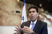 اسرائیل رئیس کمیته مبارزه با تروریسم سازمان ملل شد