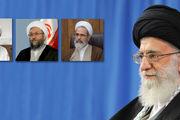 رهبر معظم انقلاب در حکمی فقهای شورای نگهبان را منصوب کردند
