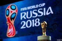اسپانیا قهرمان جام جهانی شد