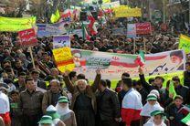 مسیرهای راهپیمایی 22 بهمن در مازندران اعلام شد