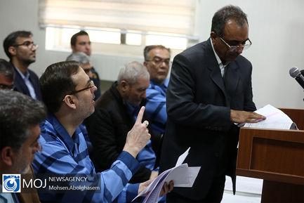 سومین جلسه دادگاه رسیدگی به پرونده داریوش امان کی