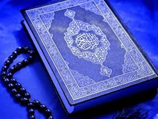 دانلود جز یک قرآن پرهیزگار