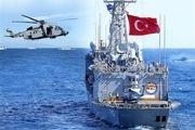 بزرگترین رزمایش دریایی ترکیه آغاز شد