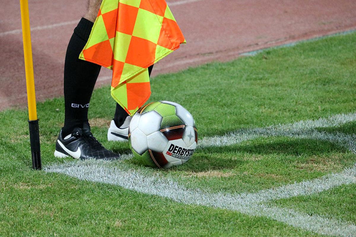 داوران هفته هجدهم لیگ برتر بیستم فوتبال ایران مشخص شدند