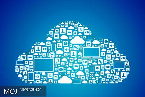 چگونه به همه فایل های ابری از یک جا دسترسی داشته باشیم