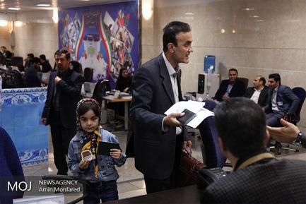 سومین روز ثبت نام نامزدهای انتخابات ریاست جمهوری(2)