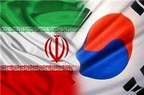 تفاهمنامه مشترک میان بورس کره جنوبی و سازمان بورس ایران منعقد شد