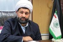 همایش بزرگداشت مقام شامخ امامزاده جواد(ع) موبندان شهرستان لنگرود برگزار خواهد شد .