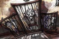 حضور انیمیشن آدم خانگی در دو جشنواره خارجی