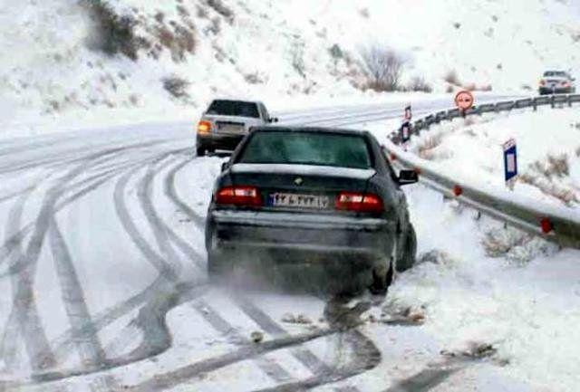 هشدار به تردد جاده ای در البرز