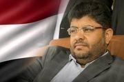 آمریکا حمایت نظامی از ائتلاف سعودی را تحریم کند