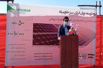 آغاز عملیات اجرایی واحد تولید پنل های خورشیدی در اردبیل