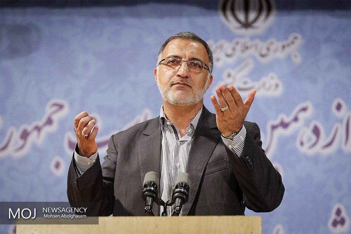 زمان پخش برنامههای تبلیغاتی علیرضا زاکانی در رادیو و تلویزیون اعلام شد