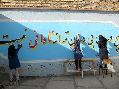 اجرای طرح هجرت دانشآموزی در شهرستان پاوه برگزار شد