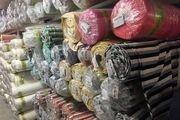 کشف پارچههای قاچاق ۱۵۰ میلیون تومانی از یک وانت بار در جنوب پایتخت