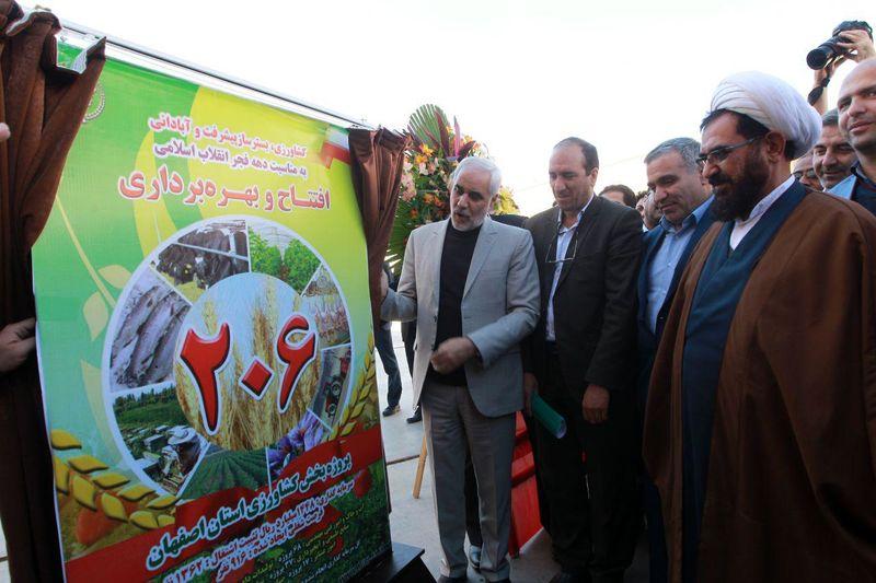 206 پروژه کشاورزی در اصفهان افتتاح شد