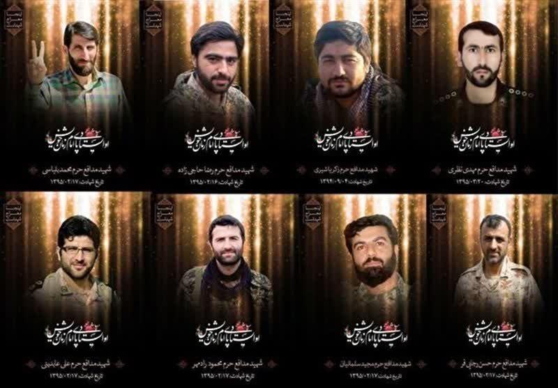 پیام رئیس سازمان اوقاف و امور خیریه به خانواده های شهدای خان طومان
