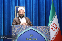 خطیب نماز جمعه تهران 31 خرداد 98 مشخص شد