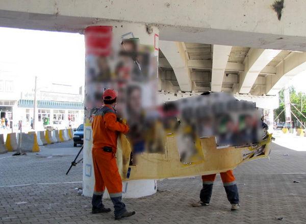 اجرای مرحله دوم پاکسازی تبلیغات انتخابات با دستور فرماندار قم