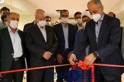 افتتاح پنجره واحد فیزیکی شروع کسب و کار در استان اصفهان