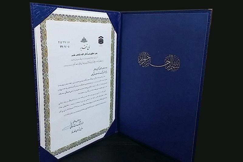 تقدیر وزیر ارشاد از مدیرکل فرهنگ و ارشاد اسلامی گیلان به پاس ترویج فرهنگ نماز