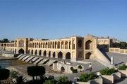 ممنوع بودن پارک خودرو در حاشیه زاینده رود و پل های تاریخی اصفهان
