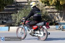 ۵۰ درصد از تصادفات جرحی و فوتی در شهر تهران مربوط به موتورسیکلت سواران است