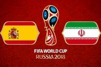ترکیب ایران و اسپانیا از نظر نشریه آ اس