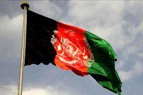 ریاست جمهوری افغانستان نشست فوری امنیتی برگزار کرد