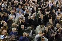 نماز جمعه در کدام شهرها برگزار نمی شود؟