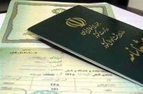 شناسنامههای جدید تا قبل از انتخابات تحویل میشود
