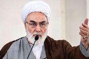 قرائت حکم مقام معظم رهبری در خصوص نماینده جدید ولیفقیه در استان
