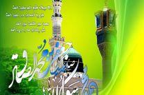 برپایی جشن میلاد حضرت محمد(ص) در مشهد اردهال کاشان