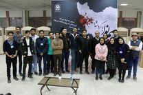 همایش همنوا با کرمانشاه به نفع زلزلهزدگان برگزار شد