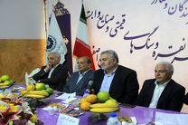 انجمن تولید کنندگان و صادرکنندگان طلا و جواهر در استان اصفهان آغاز به کار کرد