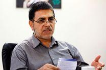 جلسه جمعیت یاران انقلاب اسلامی برگزار می شود