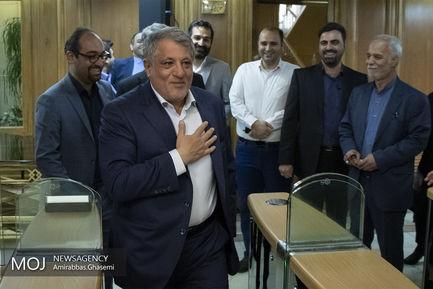 اولین جلسه شورای شهر تهران در سال ۱۳۹۸/محسن هاشمی رفسنجانی رییس شورای اسلامی شهر تهران