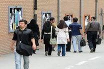 اموال غیرمنقول دانشگاهها مستند سازی میشود