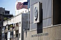 احتمال تاخیر در انتقال سفارت آمریکا از تلآویو به قدس اشغالی