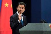 واکنش چین به افزایش سطح غنی سازی اورانیوم ایران