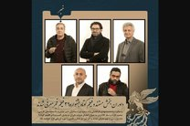 معرفی داوران بخش مستند و فیلم کوتاه جشنواره فجر ۳۹