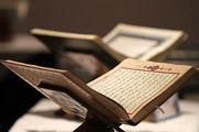 دانلود جز 27 قرآن پرهیزگار